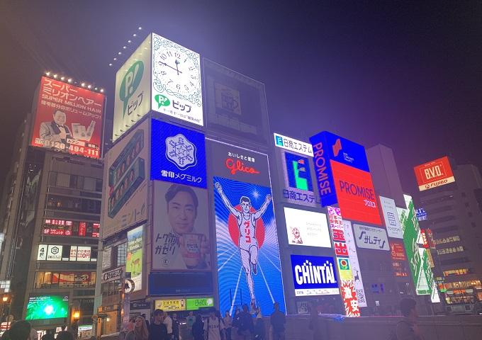 Japon 12