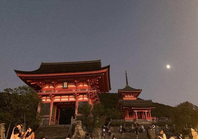 Japon 17a