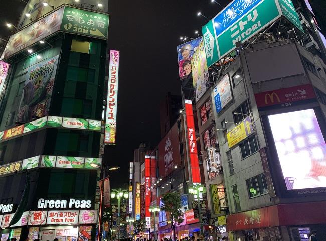 Japon 31