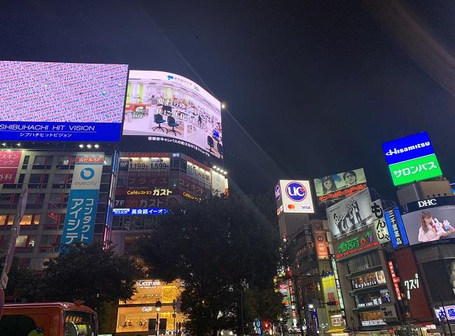 Japon 36