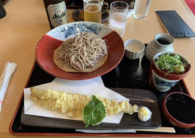 Japon 91
